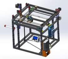 Dash-X 3D Printer: Innovative design